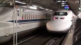Download Shinkansen (Bullet Train) at Tokyo Station (HD 1080p) Video