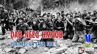 Download Dab Neeg Hmoob 2017 - Lub Neej Ua Caub Fab !! Nyab Laj Quav loj !! นิทานม้งใหม่ 2017 !! Video