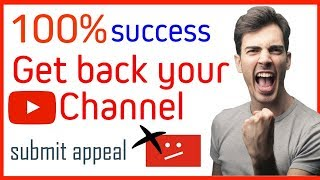 Download How To Get Back Terminated/ Suspended YouTube Channel within one day Video