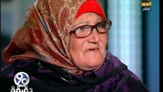 Download 90دقيقة | السيدة الهام بائعة الكتب تروي قصة شاب حاول الاعتداء عليها وتوفي في الحال عندما دعت الله Video