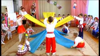 Download Дитячий танець ″Я люблю Україну!″ Video
