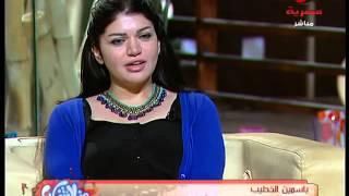 Download مذيعة روتانا ياسمين الخطيب تنجو من الاغتصاب Video
