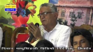 Download Jai Aai Shri Ambe Maa | Live Aarti | Shri Deewan Maadhusinh Ji | Ek Shaam Shri Aai Mataji Ke Naam Video
