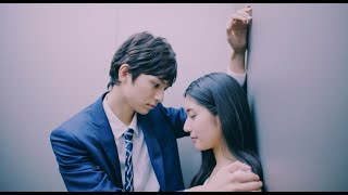 Download SOLIDEMO / Office Love【MUSIC VIDEO】 Video