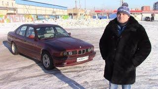 Download BMW E34. Что думаю я. Video