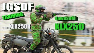 Download Japanese Motorcycle Special Teams At Training with Kawasaki KLX250 Video