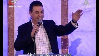 Download ترنيمة اتبناني ورضي بيّ - المرنم زياد شحاده - أيام الحصاد ببنى سويف Video