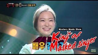 The Idle Mermaid-Ep 10: Seul-gi's confession, Do I like you? Free