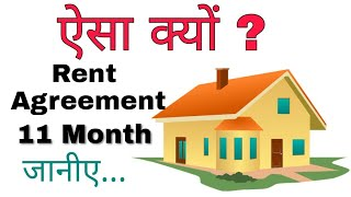 Download Why mostly Rent Agreement 11 months Video