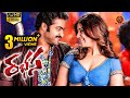 Download Rabhasa Full Movie || Jr. NTR, Samantha, Pranitha Subhash || Rabasa Full Movie Video