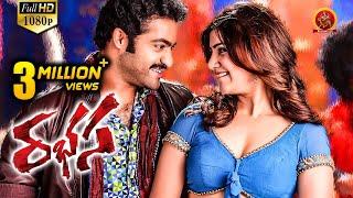 Download Rabhasa Full Movie    Jr. NTR, Samantha, Pranitha Subhash    Rabasa Full Movie Video
