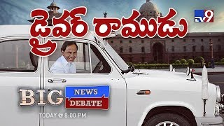 Download Big News Big Debate || KCR eyes entry into National Politics, proposes third front - TV9 Video