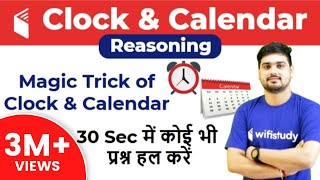 Download 10:00 AM - Group D Crash Course | Reasoning by Hitesh Sir | Day #06 | Calendar & Clock Video