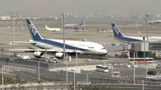 Download [HD] Airbus A380 of All Nippon Airways at Haneda airport Video