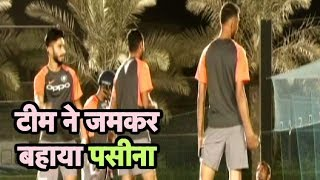 Download WATCH : Rohit Sharma Trying A New Shot In Practice Session | Sports Tak Video