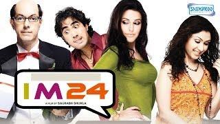 Download I M 24 (2012) - Neha Dhupia | Rajat Kapoor | Manjari Phadnis - Superhit Comedy Film Video