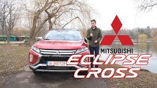 Download Mitsubishi Eclipse Cross - Fără Fast&Furious - Cavaleria.ro Video