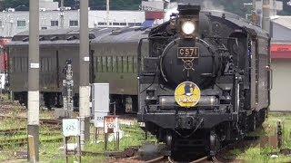 Download C57-1牽引 35系新型客車 山口線試運転 初日 新山口駅到着編 Video