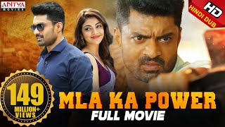 dhruva movie download in hindi dubbed
