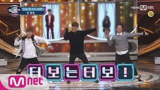 Download I Can See Your Voice 4 [스페셜] 김종국, 진짜 목소리를 찾다! 드디어 오늘밤 첫방송! 170302 EP.1 Video