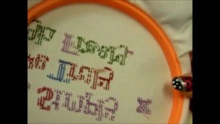 Download Counted Cross Stitch - Mistakes Happen Video