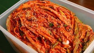 Download Traditional kimchi recipe (Tongbaechu-kimchi: 통배추김치) Video