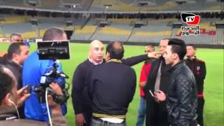 Download مشادة بين حسام حسن وعبد الحفيظ بعد مباراة الأهلي والمصري Video