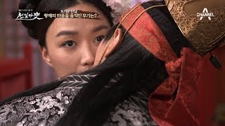 Download [교양] 천일야사 121회 190415 왕족의 수치 파락호 이하응의 비밀 외 Video