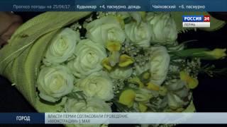 Download Театр оперы и балета «похвастался» Золотыми масками Video