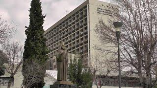 Download Αριστοτέλειο Πανεπιστήμιο Θεσσαλονίκης / Aristotle University of Thessaloniki Video