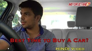 Download Best Time to Buy a Car? December or January Car Discounts Good or Bad? in Hindi Video