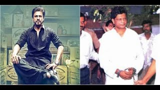 Download SRK's Role in 'Raees' is Inspired From the Real Story of Gujrat's Crime Lord Abdul Latif! Video