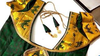 Download Golden border blouse back neck design for Silk Saree Blouse Design Video
