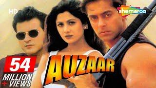 Download Auzaar {HD} - Salman Khan - Sanjay Kapoor - Shilpa Shetty - Hindi Full Movie - (With Eng Subtitles) Video