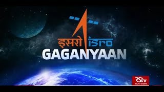 Download In Depth : Gaganyaan - The Manned Mission Video