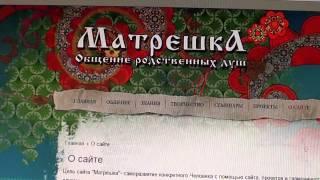 Download Звонок из ГУГЛА и тут же звонок приглашение в Русский ДАР Video