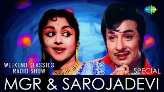 Download M.G.R & SAROJADEVI | Weekend Classic Radio Show | எம்.ஜி.ஆர் - சரோஜாதேவி | HD Songs | RJ Sindo Video