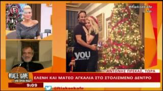 Download Youweekly.gr: Καρφιά του Αντώνη Πρέκα για την ανάρτηση της Ελένης Video
