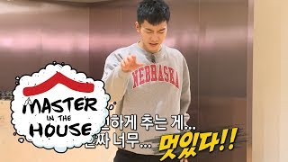 Download Lee Seung Gi - ″Russian Roulette″(Red Velvet) Dance Cover [Master in the House Ep 12] Video