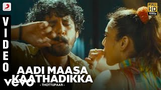 Download Thottupaar - Aadi Maasa Kaathadikka Video   Srikanth Deva Video