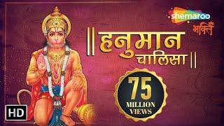 Download HANUMAN CHALISA - Jai Hanuman Gyan Gun Sagar - with English Subtitles Video