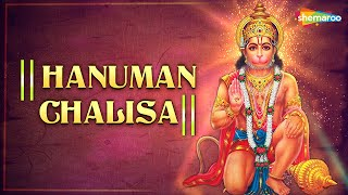 Download Hanuman Chalisa Full by Amey Date | Jai Hanuman Gyan Gun Sagar | Bhakti Songs Video