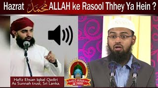 Download Hazrat Mohammed ﷺ ALLAH ke Rasool Thhey Ya Hein ? by Hafiz Ehsan Qadiri Video