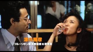 Download 映画「マノン」2013年限定上映 予告 Video