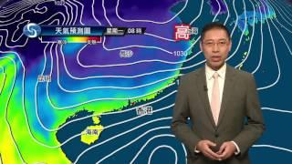 Download 早晨天氣節目(11月25日上午7時) - 科學主任楊國仲 Video