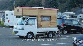 Download 4K 新潟県の道の駅で出合った 軽トラ自作キャンピングカー Video