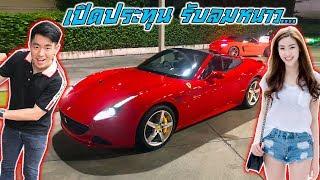 Download ขับ Ferrari เปิดประทุน รับลมหนาว... (Lamborghini Huracan ท่อโคตรลั่น !!) Video