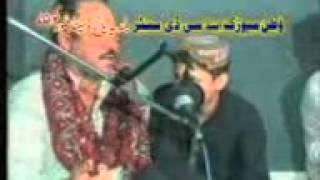 Download Zahir and farman mashom tape Video