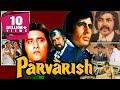 Download Parvarish (1977) Full Hindi Movie   Amitabh Bachchan, Vinod Khanna, Neetu Singh, Shabana Azmi Video