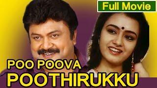 Download Tamil Full Movie | Poo Poova Poothirukku Romantic Movie | Ft. Prabhu, Amala, Saritha Video